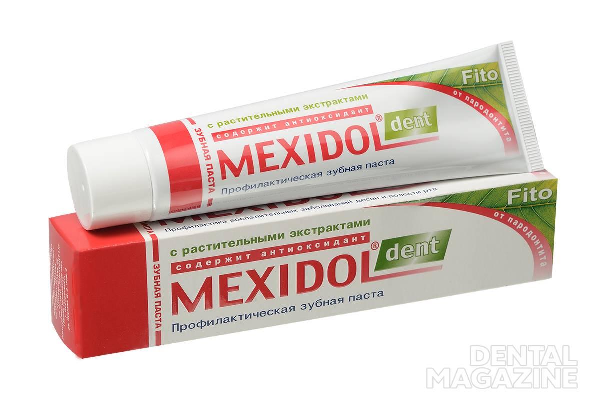 Рис. 1. Зубная паста Mexidol dent Fito.