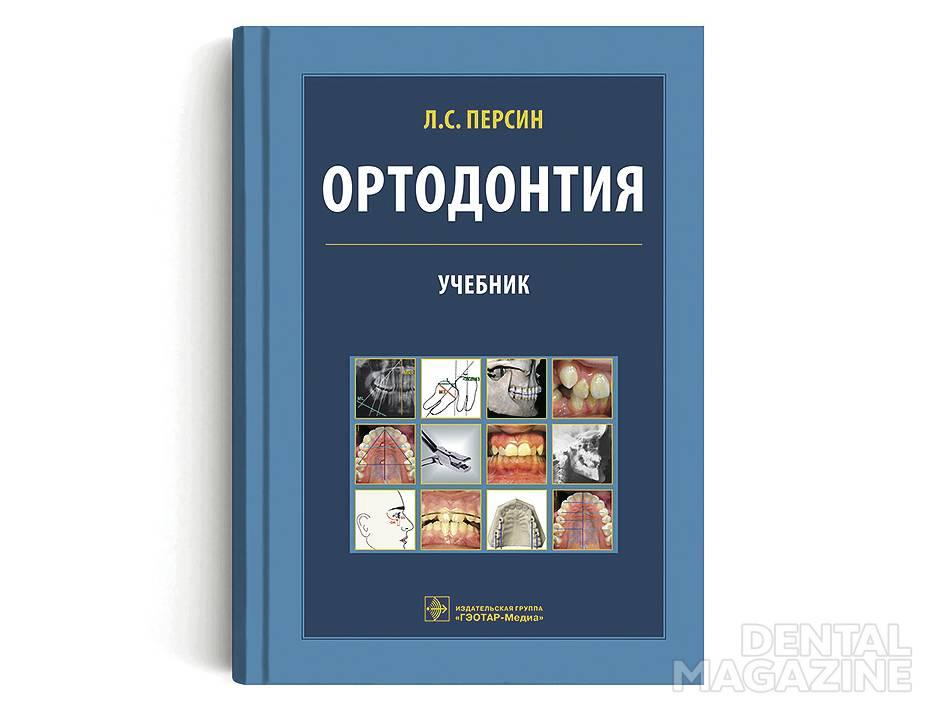 4_opt