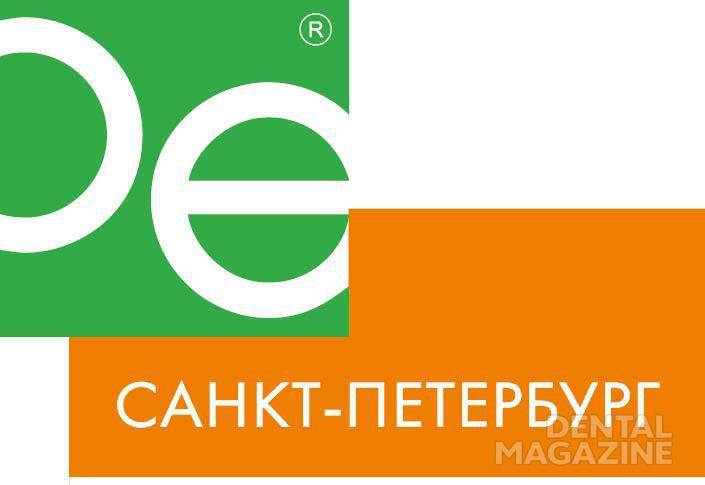 Дентал-Экспо Санкт-Петербург