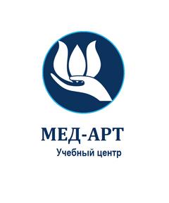 Учебный центр МЕД-АРТ